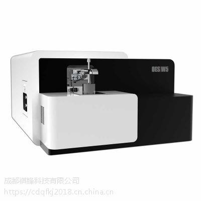 成都金义博W5型全谱直读光谱仪/金属元素分析仪
