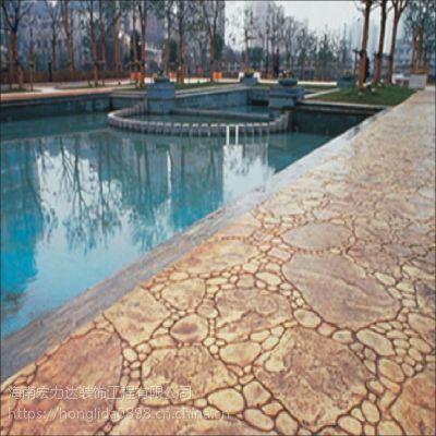 三亚高档小区路边压膜美观地坪,压膜特色地坪,宏利达地坪