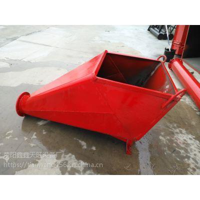 建阳天旺高效卸料800/1000型多功能异形灰浆料斗好用环保