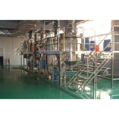 供应化学品搅拌锅 化工加热锅 液液电动搅拌锅