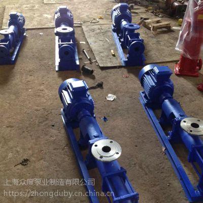 陕西众度泵业 齿轮调速螺杆泵 FG50-1 5.5KW 不锈钢材质