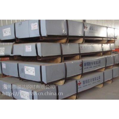 东莞溢达供应ST01Z热镀锌板ST01Z高强度镀锌板ST01Z规格齐全
