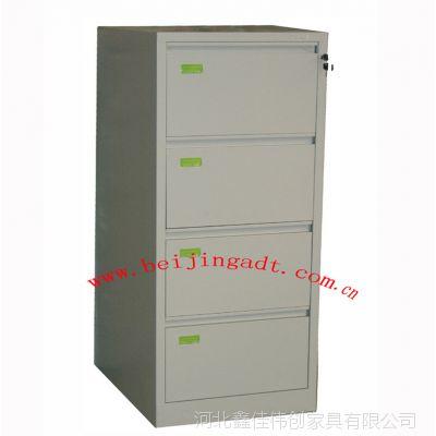 厂家直销 现代办公金属家具 钢制大四屉柜 挂劳柜 A3A4夹随意可调 北京adt品牌 环保产品