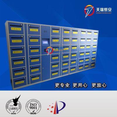 天瑞恒安 TRH-KL-80寄存柜,存包柜