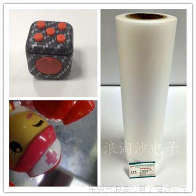东莞浪淘沙超声波膜供应 玩具压合超声胶膜包邮