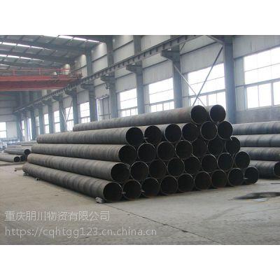 重庆45#194*30厚壁无缝钢管每支10-12米,每米122公斤