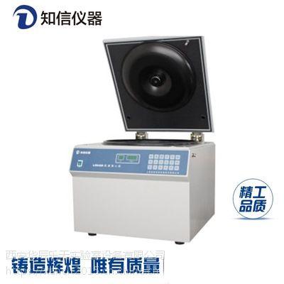 上海知信 L4042D型台式低速离心机