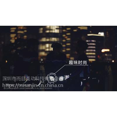 淘宝主图视频淘宝详情页视频、众筹视频、活动晚会