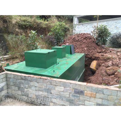 地埋式小型医疗污水处理fd包达标