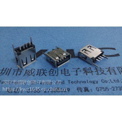 [A母 USB] 180度 13.7直插 卷边规格长度有:13.7-13.0-15.0-18.6