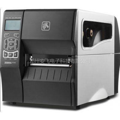 河南郑州斑马Zebra ZT230不干胶吊牌打印机 河南斑马工业打印机