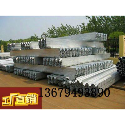 张掖甘州波形护栏价格|公路维护厂家|波形梁护栏