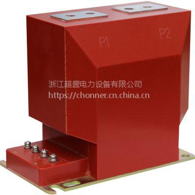 超盛供应专业支柱式全封闭浇注互感器LZZBJ9-10A1G、2G绝缘电流互感器