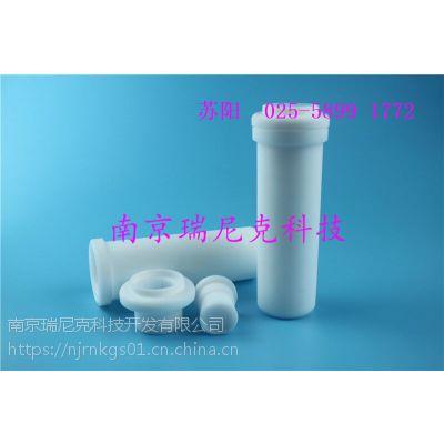 国产上海新仪MED-6G微波配套主控罐