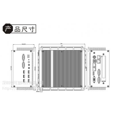 可塑科技高性能工业平板电脑研发制造