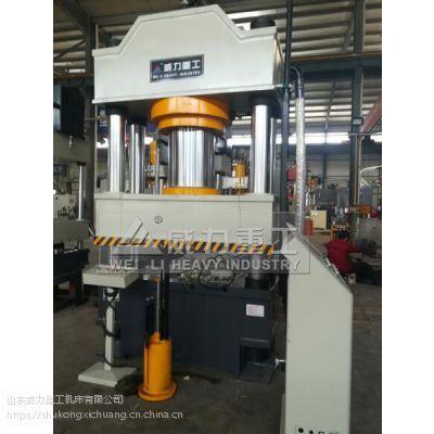 400吨拉伸油压机_500吨拉伸液压机_630吨不锈钢板拉伸机