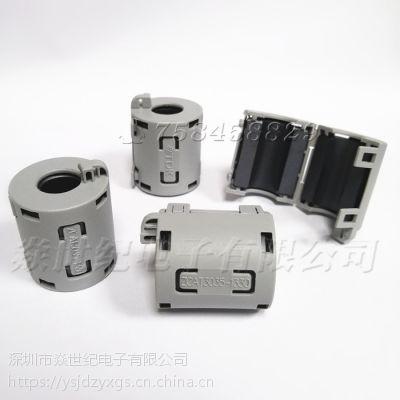 供应ZCAT3035-1330-BK电缆线用钳位滤波器铁氧体磁芯13MM内径磁环卡扣