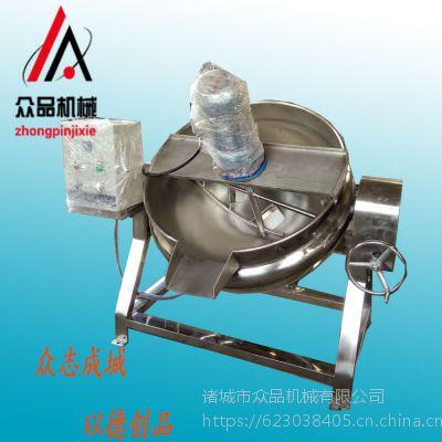 众品自产售后无忧100升自动恒温化胶锅 不锈钢熬胶锅