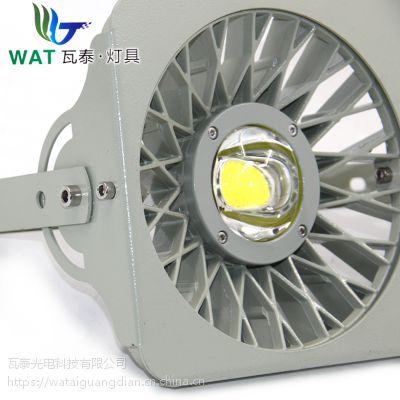 厂家直销50WLED防爆灯_瓦泰LED防爆灯50W