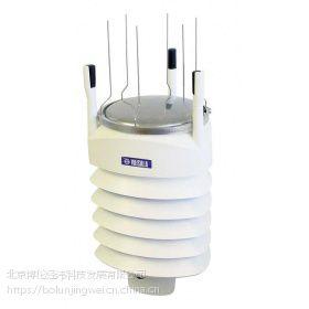 供应维萨拉六要素气象变送器WXT520
