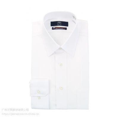 花都区男士衬衫定制,新华职业衬定做,企业团体衬衣订制,款式多样