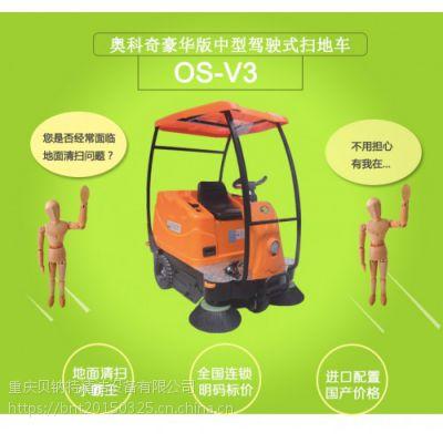 重庆扫地机 驾驶扫地机 电动扫地机 电动扫地车厂家