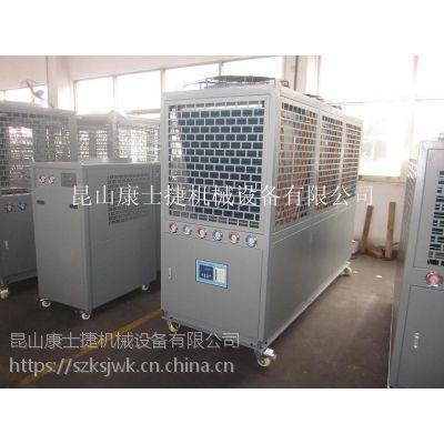 上海风冷冷水机组-昆山康士捷机械设备有限公司