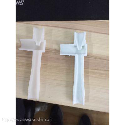 3D打印手板,改材质