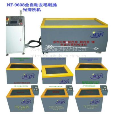电动学去毛刺应用于先进机器去毛刺工艺(380V)