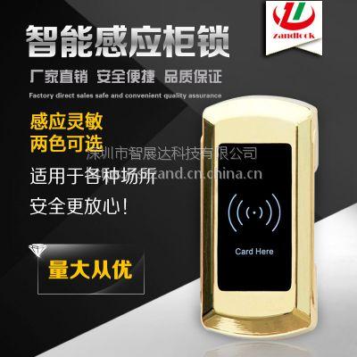 供应EM感应锁 电子感应锁 桑拿柜锁 IC卡感应锁