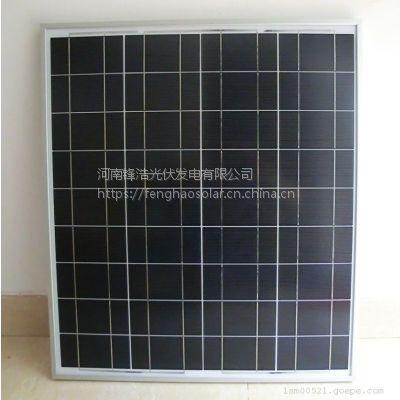 260W太阳能电池板|260W太阳能发电板|260W多晶光伏板|260W多晶太阳能发电板