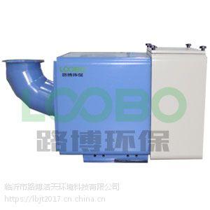 工业油雾净化器 路博洁天 LB-Y1500 除尘设备