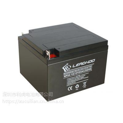 厂家直销 铅酸免维护蓄电池 12V24AH 高低温蓄电池