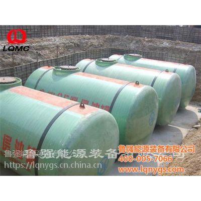 淄博SS双层油罐、鲁强能源(图)、SS双层油罐发展