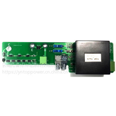 高压大功率IGBT驱动板