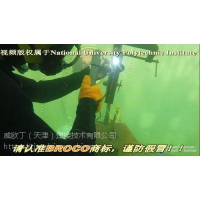 水下焊接设备BR-21湿式焊枪
