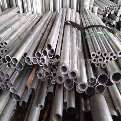 国标6063铝管 现货6063铝管