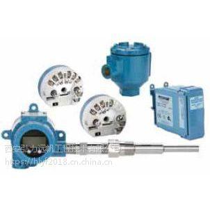 低价罗斯蒙特变送器 644温度变送 质量好价格优惠