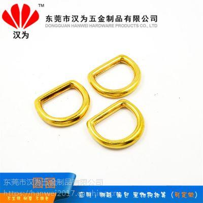 东莞箱包挂扣厂家生产不锈钢箱包D扣 纯铜d字扣