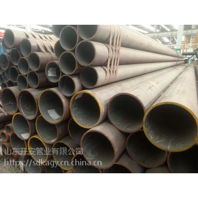 合金钢管厂现货供应,15crmog合金管,15crmog合金钢管,15crmog高压合金管