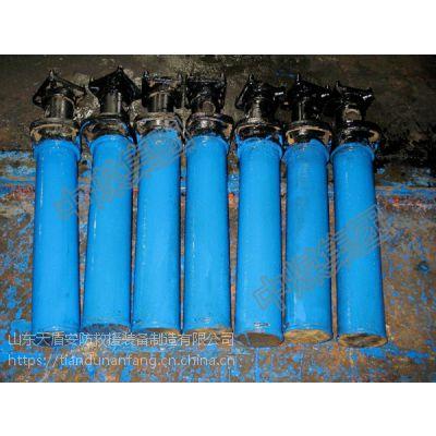 中煤单体液压支柱 DW单体液压支柱 DW6-300/100X