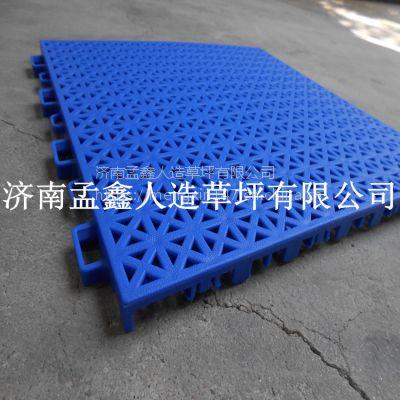 塑胶运动地板的保养和维护