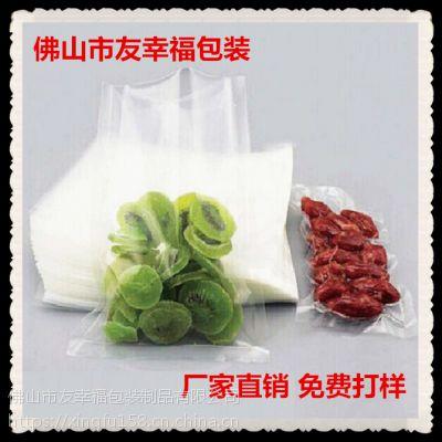 长沙复合真空袋 株洲食品真空袋 衡阳抽真空包装袋