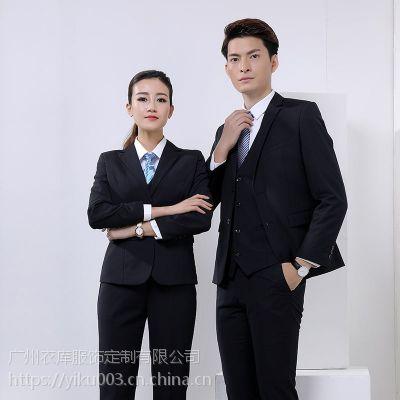 越秀区办公室白领职业正装定制,定制越秀区工作服职业装,包工包料