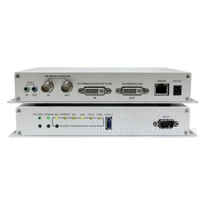 派尼珂3机位4K互动录播一体机NK-6403ERC/4K