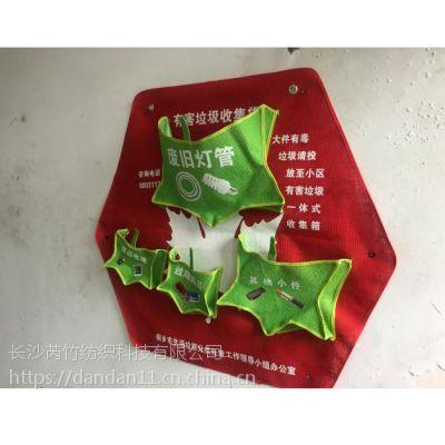 北京购买有害垃圾收纳袋北京供应有害垃圾收纳袋