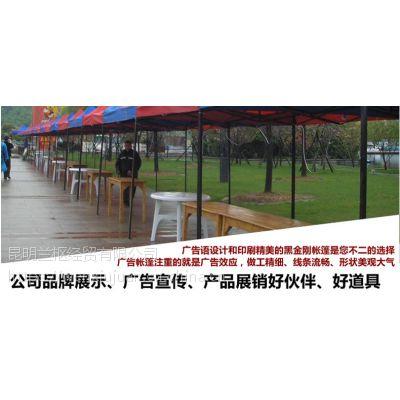 昆明展览帐篷3*3广告蓬兰枢经贸价格更优