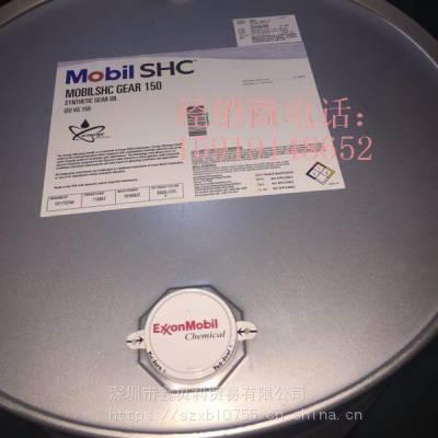 齿轮油gear SHC 150 220 320 460 680,重负荷合成齿轮油SHC220