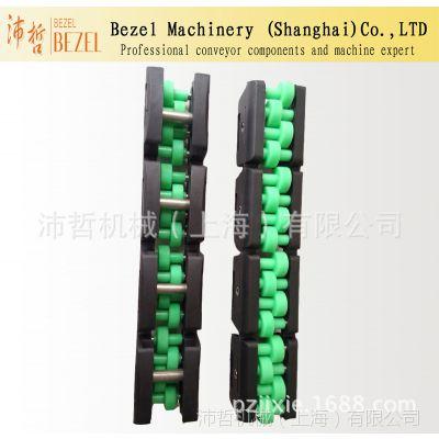 bezel专业单排转弯滚珠护栏 塑料算盘护栏 传送链板机输送配件