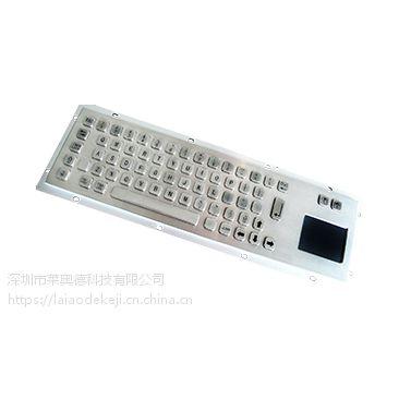 加工定制深圳带触摸板不锈钢中性金属自助终端机键盘
